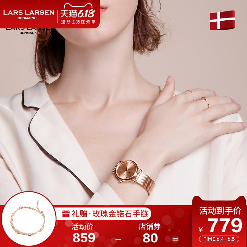 LARSLARSEN丹麦拉尔森小金表 小众轻奢简约名牌正品日历手表女
