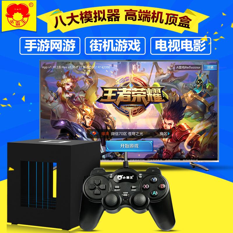 小霸王体感游戏机电视家用G66高清双人互动街机电玩抖音跑步同款