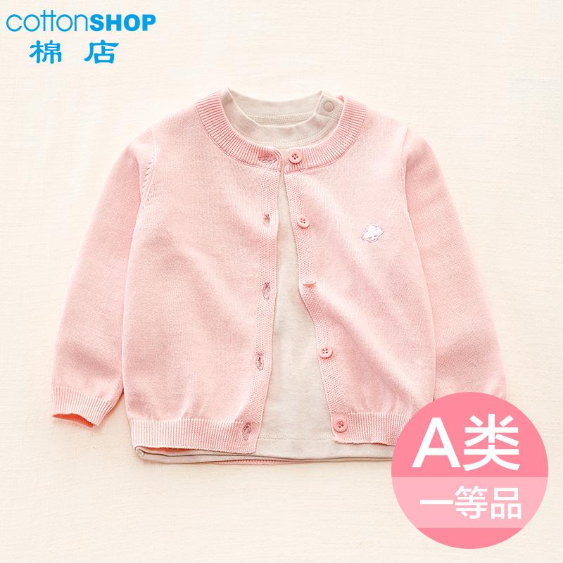 棉店婴儿外套春秋薄款纯棉0-1-3岁男女儿童毛衣宝宝针织开衫外套