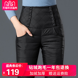 New Korean version of high waist slimming slim down pants women wear thick large size warm women's small boots cotton pants winter