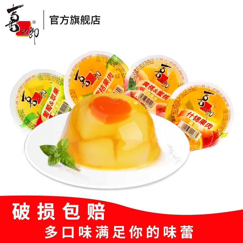 喜之郎果肉果冻200g*12大杯批发整箱果冻零食水果布丁解馋零食