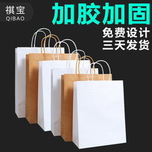 Kraft paper bag customized handbag customized milk tea packaging take out bag restaurant bag printable logo