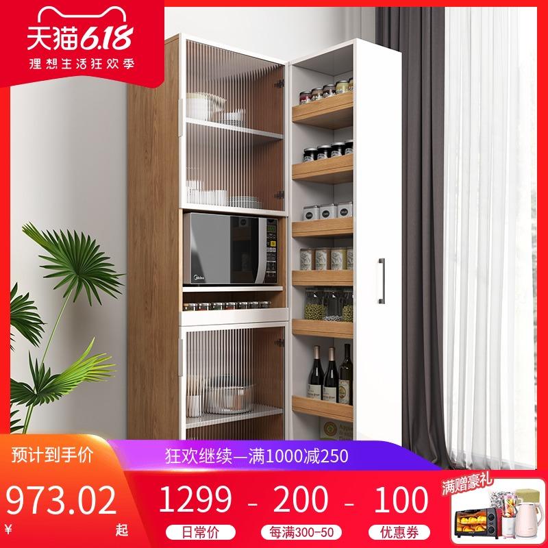 森亚隐形抽拉餐边柜现代简约餐厅多功能高柜子置物架大容量储物柜
