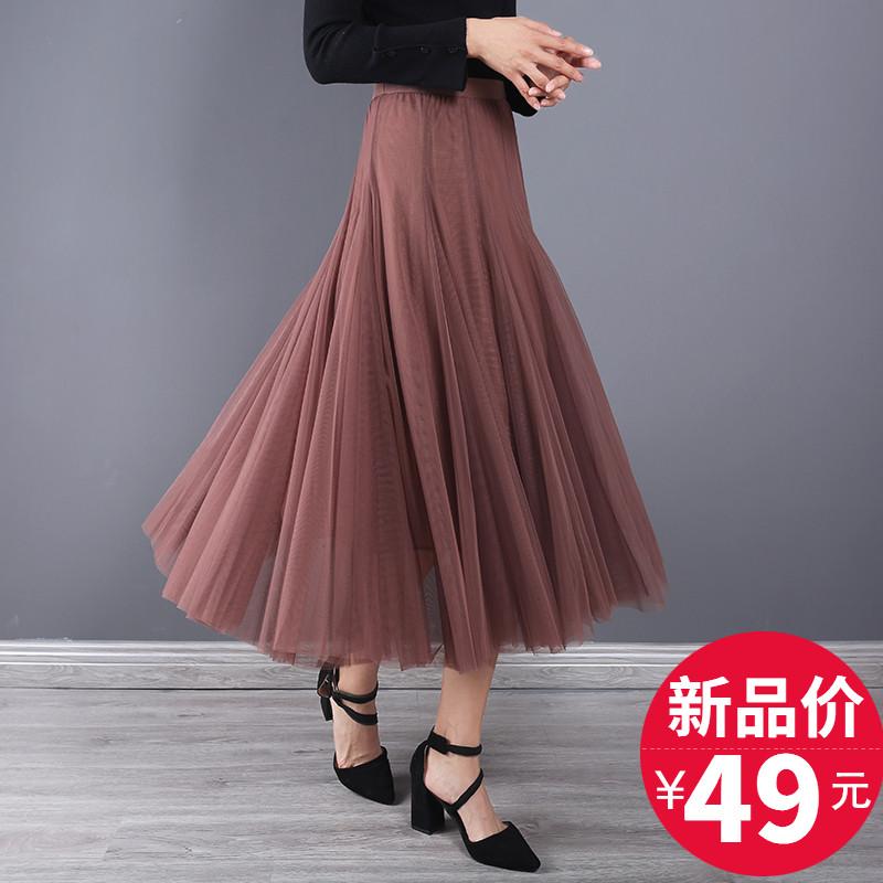 网纱半身裙秋冬女中长款百褶裙2019新款黑色纱裙显瘦高腰仙女裙子