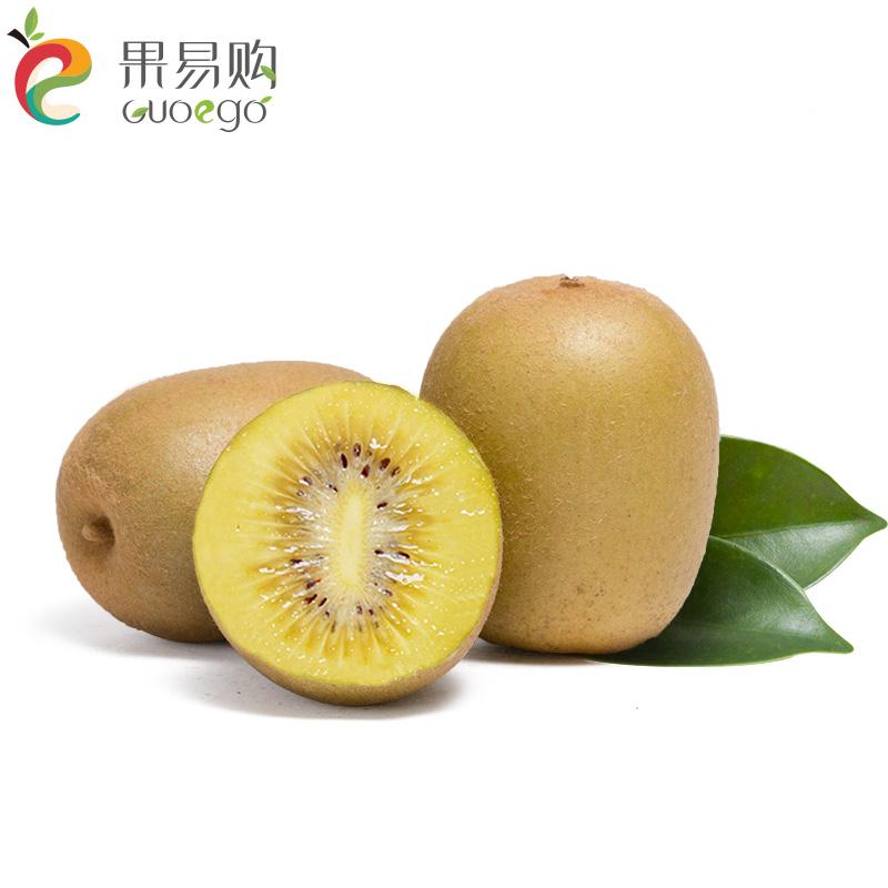 果易购 四川蒲江金艳黄心猕猴桃奇异果12/24粒 水果包邮新鲜现摘
