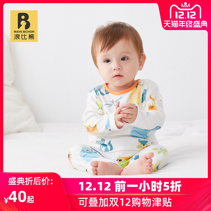 浪比熊儿童睡衣秋冬季保暖纯棉长袖中小童空调服男女童家居服套装