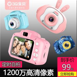 儿童数码相机小单反可拍照玩具宝宝mini卡通照相机圣诞礼物1200万