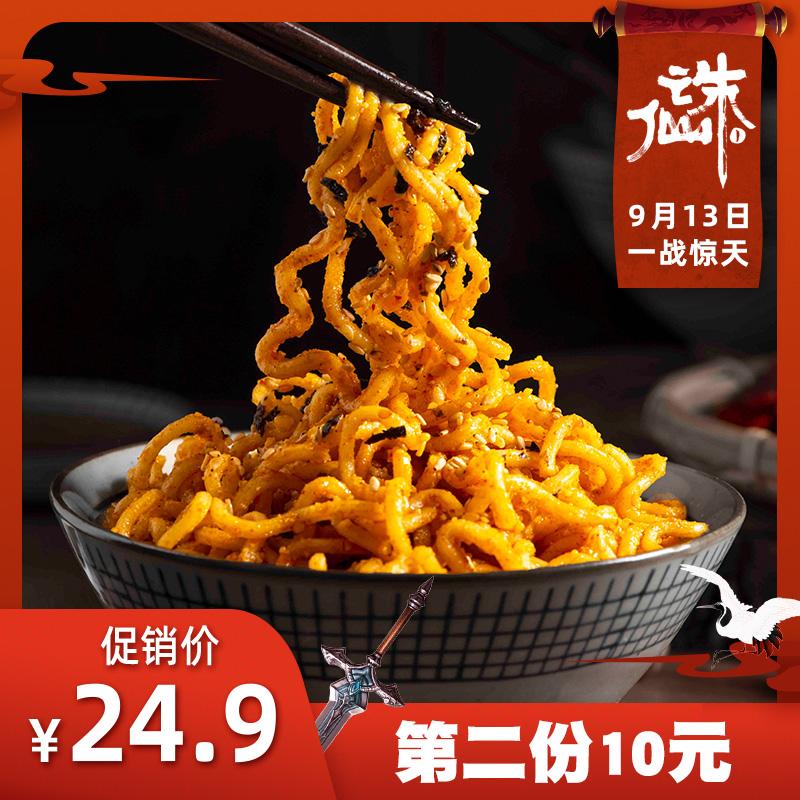 大胃王mini推荐 媛娘娘咸蛋黄火鸡面5袋装方便面宿舍吃的速食满24元减5元