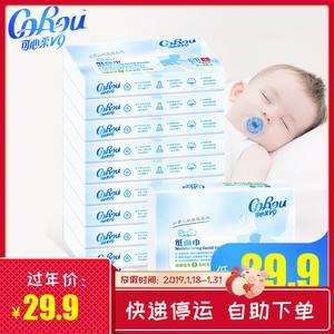 可心 柔 V9 Baby soft tissue 40 pumping 10 packs of paper pumping baby special facial tissue household affordable packing FCL