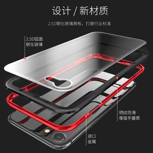 Magneto Magnetic Adsorption metal case for iphone X/7/8/7p/8p phone casing