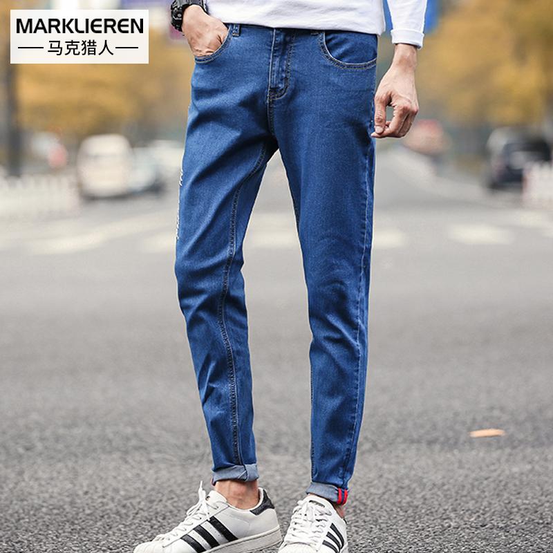 马克猎人 男装秋季牛仔裤 韩版修身水洗小脚牛仔长裤青年简约裤