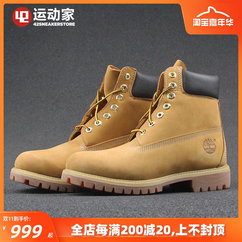 【42运动家】Timberland 添柏岚 经典大黄靴 10061 12909