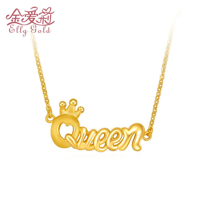 黄金项链女3D硬足金吊坠女王Queen字母锁骨链O字链纯黄金套链