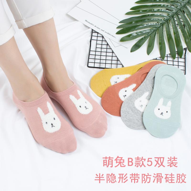 萌兔B款船襪(五雙裝)