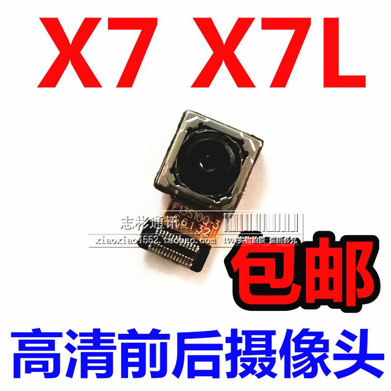 适用 步步高 vivoX7 X7plus 摄像头 后置 前置摄像头 X7L相头相机