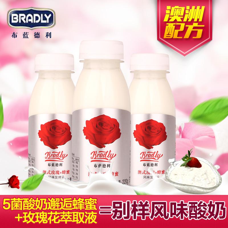 布蓝德利澳洲风味酸奶乳酸菌发酵菌220g*8瓶益生菌玫瑰花味酸牛奶