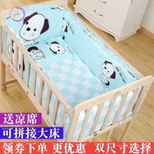 婴儿实木床环保简易(小)床bb宝宝床新ro14儿多功en篮床儿童床