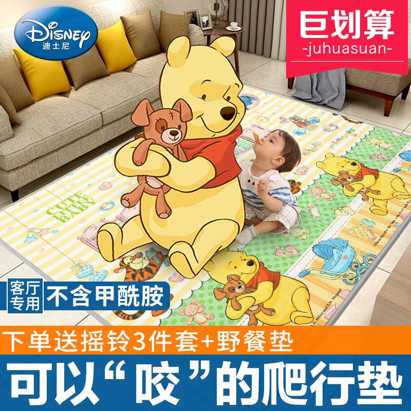 迪士尼宝宝爬行垫加厚婴儿客厅垫子儿童地垫无味爬爬垫家用环保大