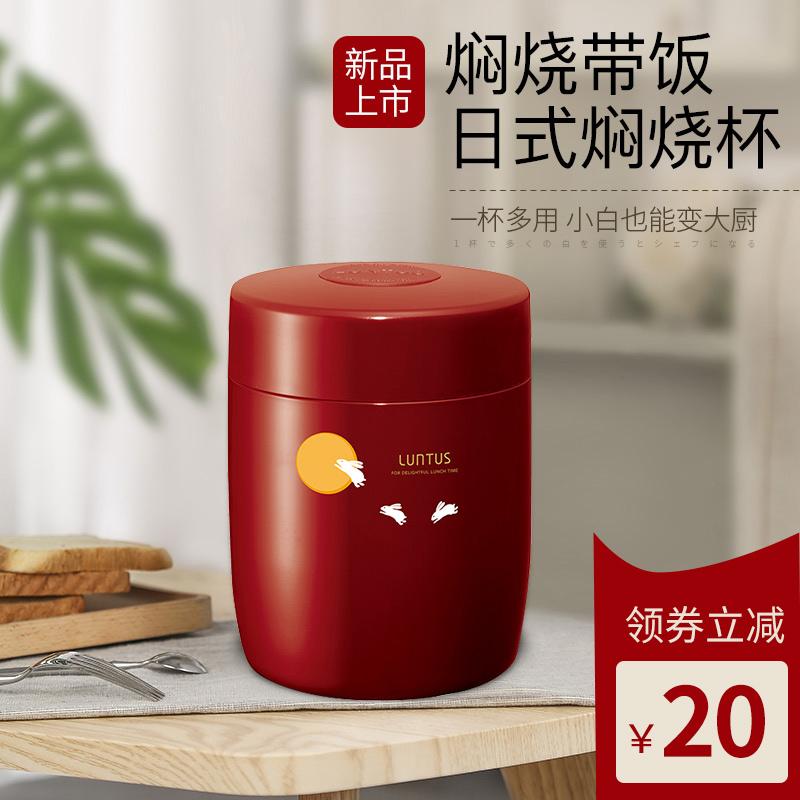 日本ASVEL焖壶不锈钢焖烧杯焖烧壶保温饭盒焖粥上班族便携保温桶