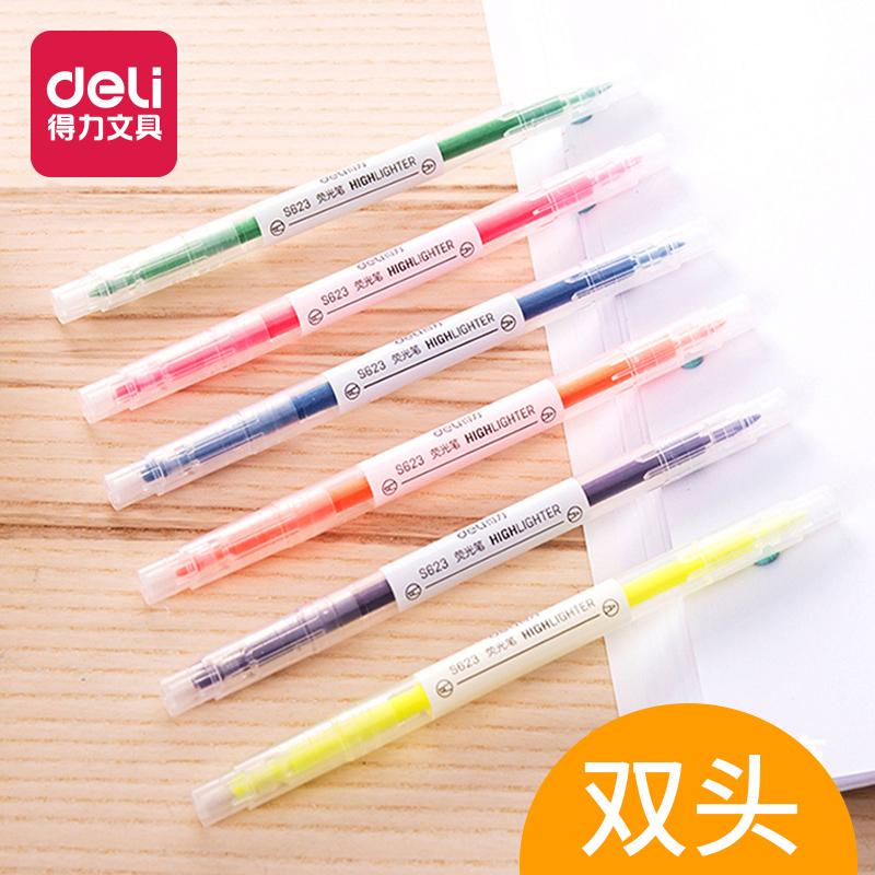 得力双头荧光笔学生用荧光标记笔糖果色一套笔记笔黄色划词勾画重