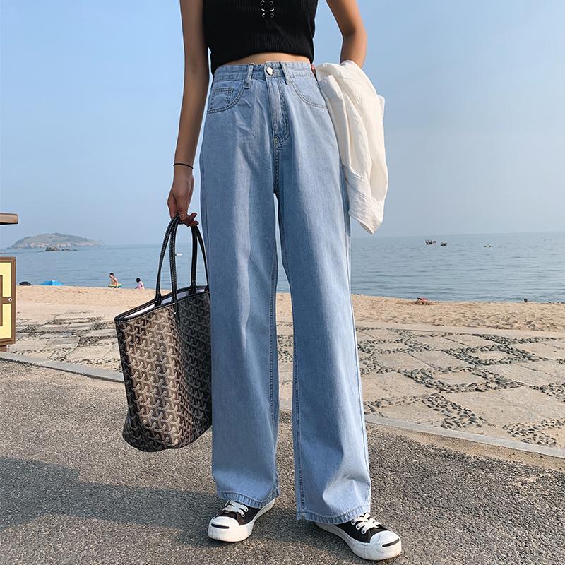 2020夏季新款冰丝超轻薄款高腰垂感直筒宽松阔腿牛仔裤女显瘦百搭