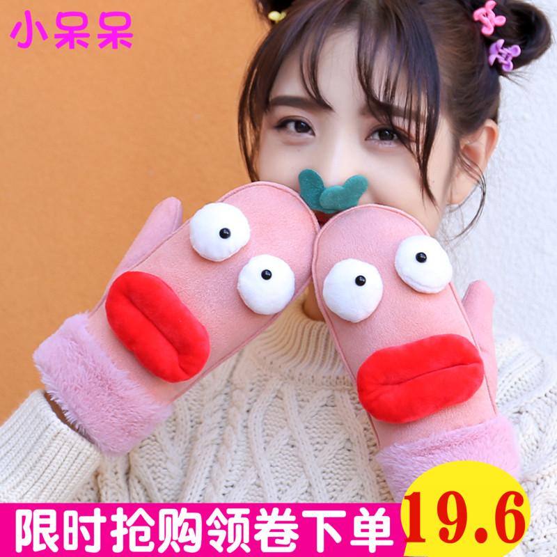 手套女冬季保暖加厚加绒可爱少女韩版学生卡通棉挂脖骑行日系毛绒
