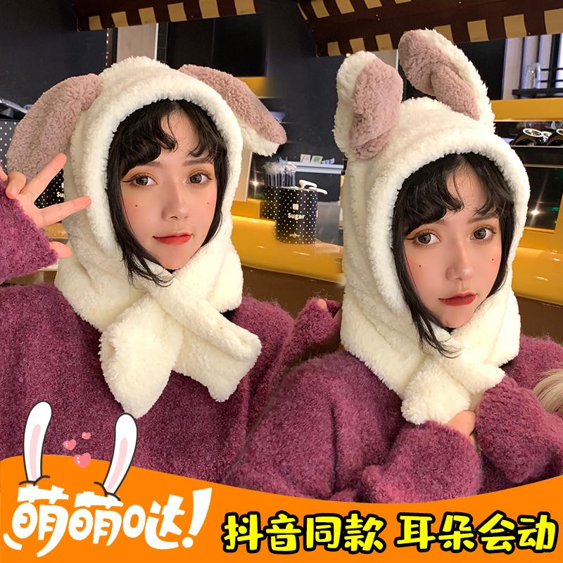 会动的兔子耳朵帽子女秋冬季保暖甜美可爱围巾一体冬天韩版潮护耳满27元减10元