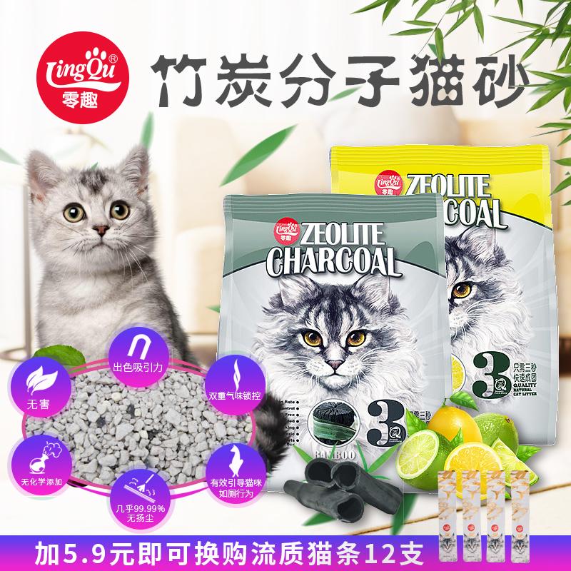 猫沙除臭猫沙碎石猫砂膨润土6L吸水分解气味结团2.5kg无粉尘5斤