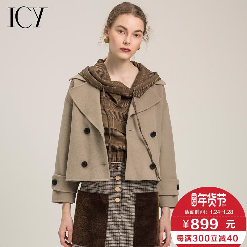 icy秋冬2017新款短外套女毛呢上衣学院风羊羔毛夹克矮个子短款