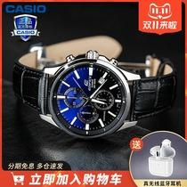 手表男士卡西欧非机械表蓝天使钢铁之心限量新款商务品牌日韩腕表