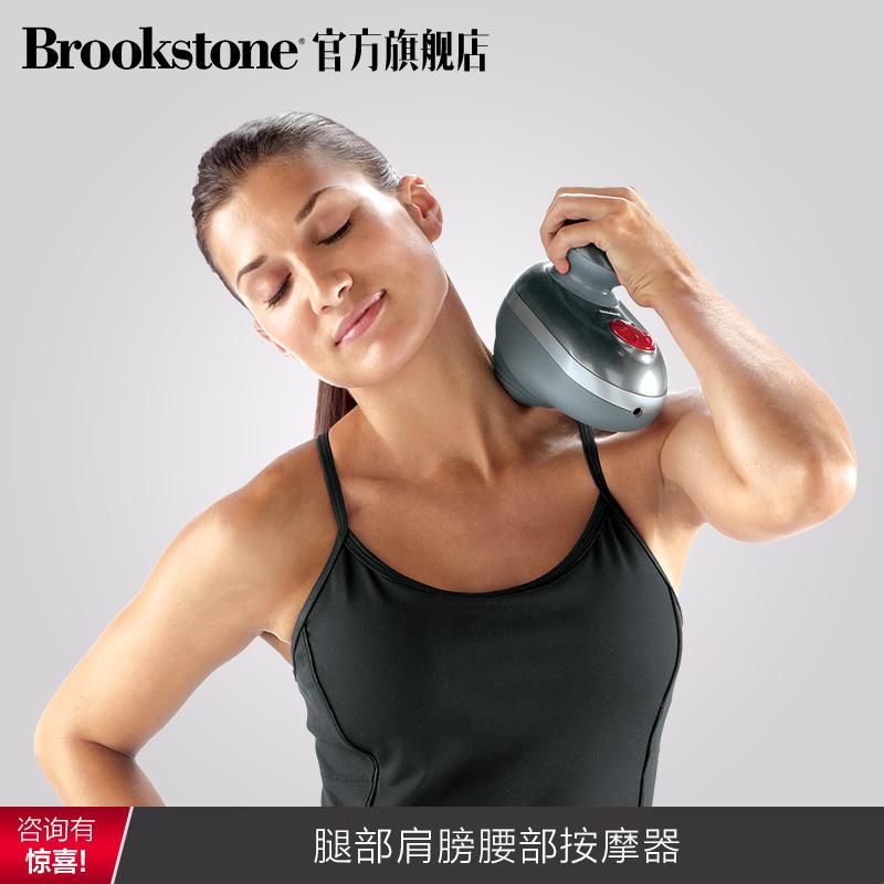 美国BROOKSTONE便携式按摩器按摩仪电动多功能按摩捶腿部肩膀腰