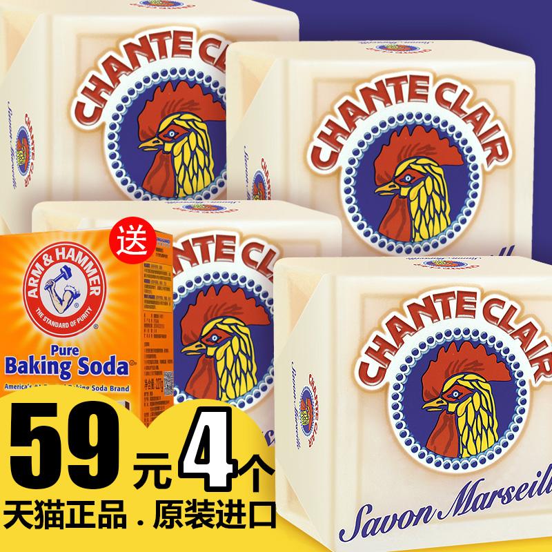 大公鸡管家公鸡头洗衣皂意大利进口马赛皂内衣肥皂婴儿鸡头皂300g