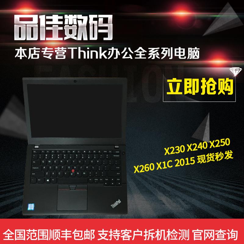 ThinkPad X260 20F6A0-1ACD X250 X240 X230t  X1c 联想电脑 顺丰