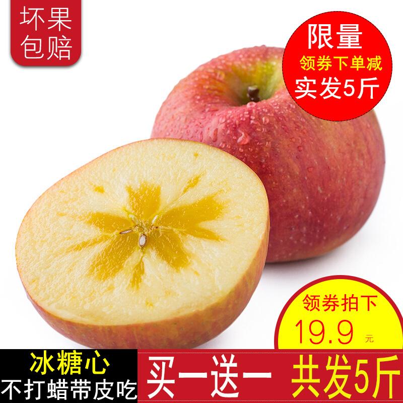 农家红富士苹果丑苹果脆甜冰糖心红苹果新鲜水果整箱非烟台苹果