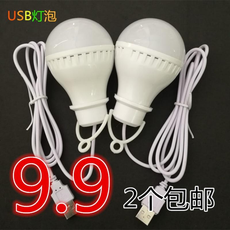 特价9.9包邮USB灯泡  5V移动电源LED灯 户外应急USb 5V夜市灯泡