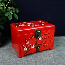 民间特色手工艺品漆器首饰盒装ka11摆件送hi色礼物结婚嫁妆