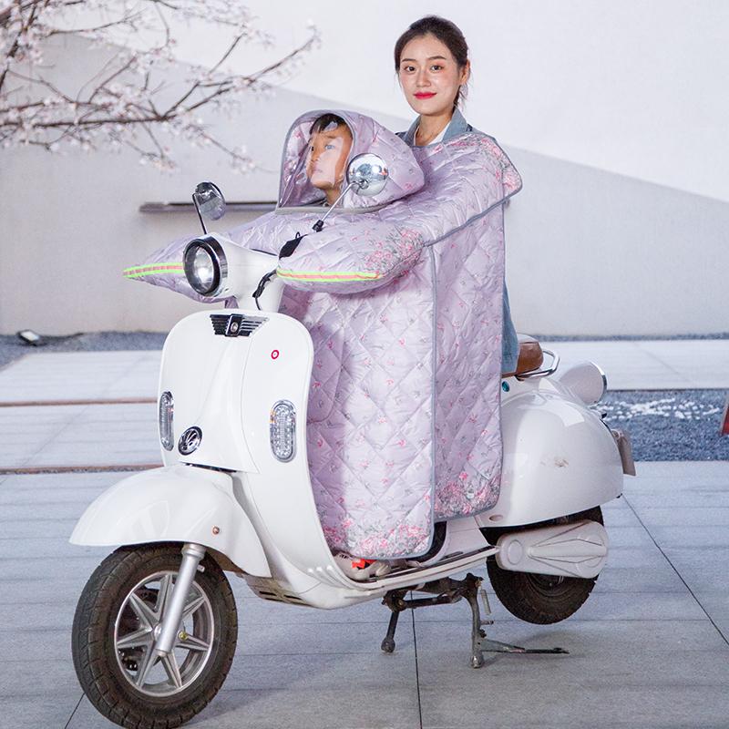四季电动摩托车挡风被秋春薄棉冬季天亲子母子款儿童电瓶车防风罩