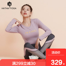 Hatha Yoga Suit Women's Autumn and Winter Long Sleeve Net Red Fitness Suit Star Track Quick-dry Running Yoga Suit