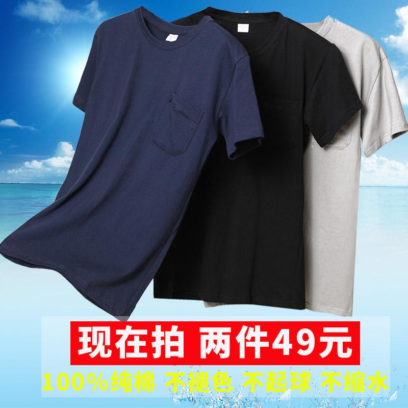 纯棉夏季中年男士短袖T恤薄款40-50岁中老年人体恤男装爸爸上衣服