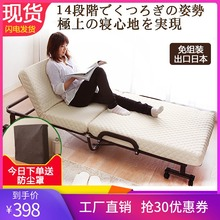 日本折叠床ji2的午睡床tu店加床高品质床学生宿舍床
