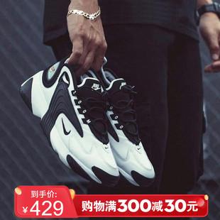 耐克男鞋官网旗舰ZOOM 2K复古老爹鞋运动休闲跑步鞋男 AO0269-101图片