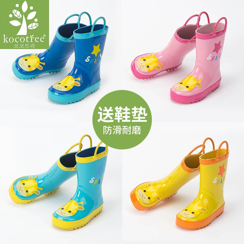 儿童雨鞋防滑男童女童雨鞋橡胶卡通小孩雨靴中筒学生宝宝小童水鞋