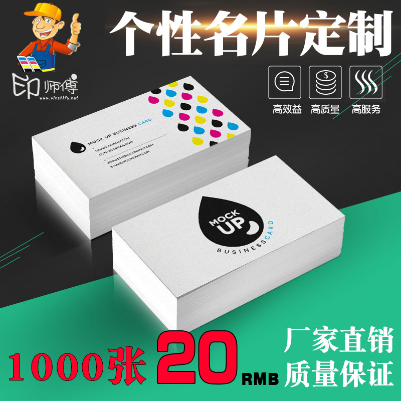 名片制作免费设计订做卡片定制印刷公司印名片双面高档名片打印
