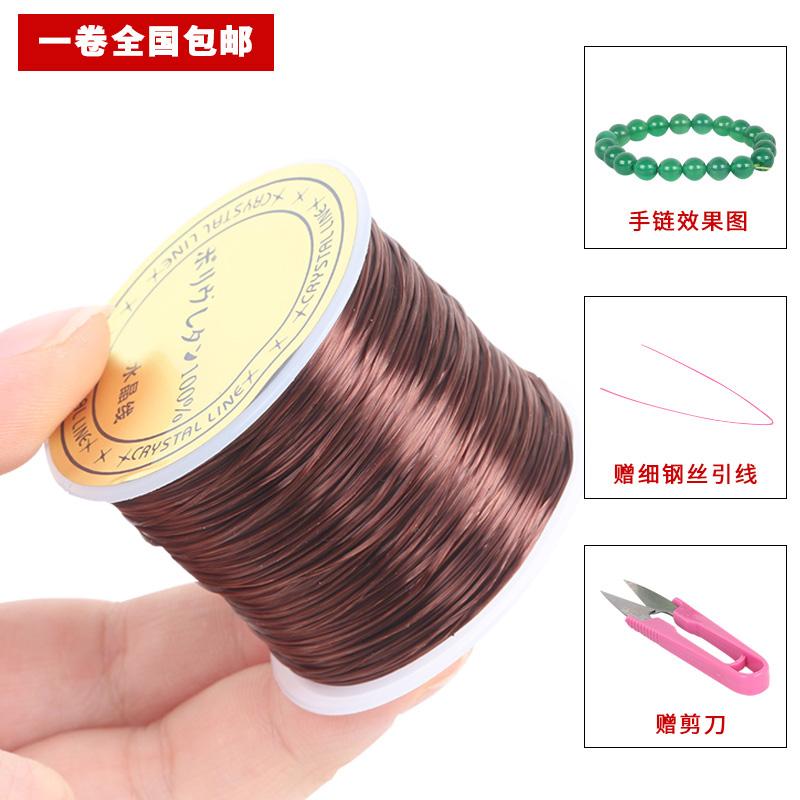 diy线水晶线弹力线串珠绳穿珠子的弹力线接发线手串石榴石手链线