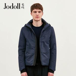 JODOLL乔顿男装外套冬季新款男士休闲百搭轻薄保暖羽绒服短款连帽