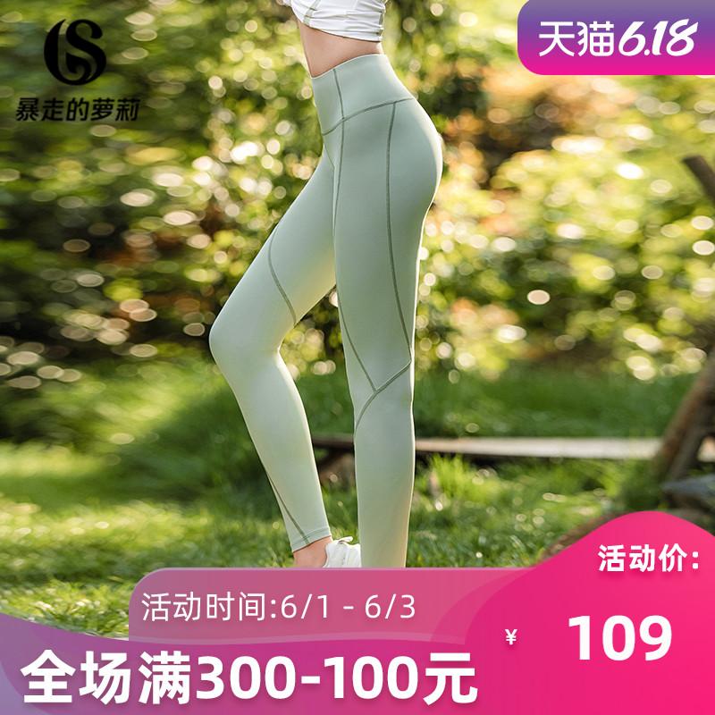 暴走的萝莉瑜伽健身裤弹力紧身外穿训练跑步长裤女高腰提臀紧身裤