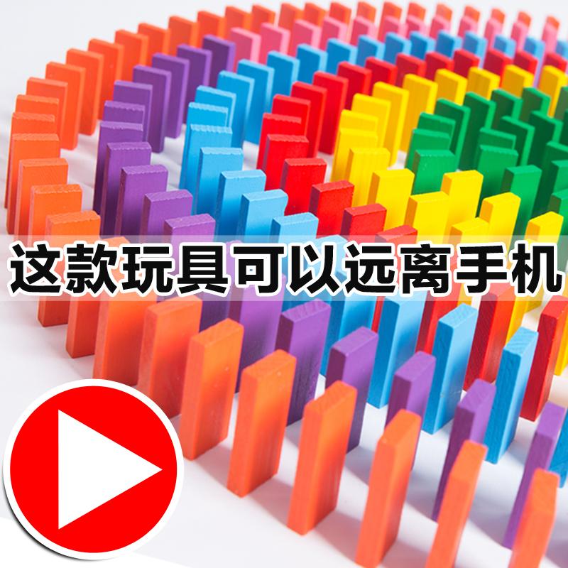 多米诺骨牌儿童智力标准比赛专用小学生益智玩具积木男孩抖音同款图片