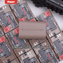 正品佳能E6/E6N电池锂电池摄像tu14兼容Rtd相机数码备用全解码