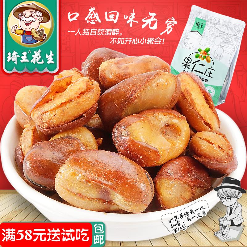 【琦王】兰花豆500g×1袋(1斤)休闲零食牛肉味馋豆香酥蚕豆农家