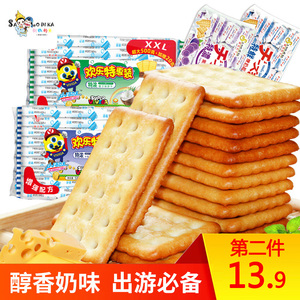 viviga times the taste of fresh condensed milk extra thick milk cheese biscuits casual snacks bulk snacks breakfast and lunch